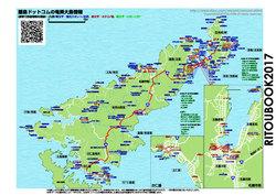 奄美大島のガイドマップ