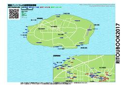 波照間島のガイドマップ