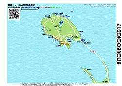 池間島のガイドマップ