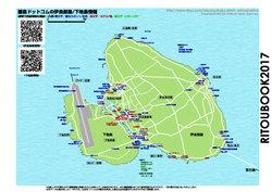 伊良部島のガイドマップ