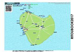 黒島のガイドマップ