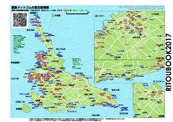 宮古島のガイドマップ
