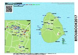 竹富島のガイドマップ