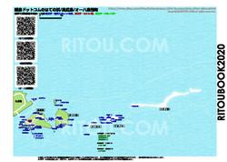 オーハ島のガイドマップ