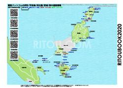 伊計島のガイドマップ