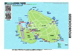 伊良部島/下地島