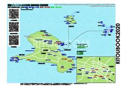 小浜島のガイドマップ