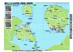 北部奥武島のガイドマップ
