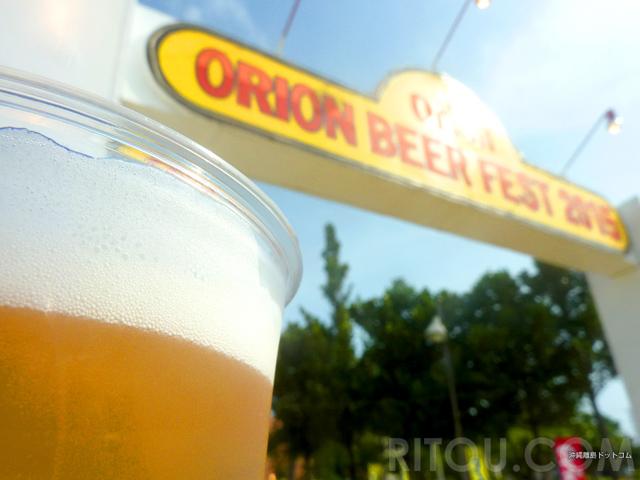 激旨ビールを真夏の沖縄で飲む!年3回限定のオリオンビアフェストへ行こう
