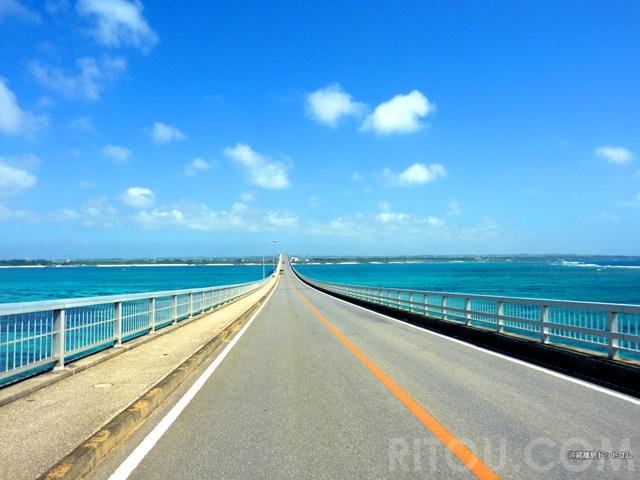 青い海の上を走ろう!宮古島マラソンで伊良部大橋も来間大橋も駆け抜ける!