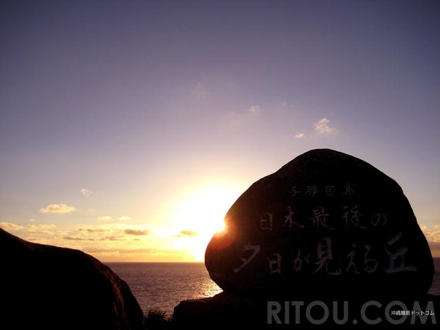 同じものは二度とない!沖縄離島の絶景夕日スポットベスト5