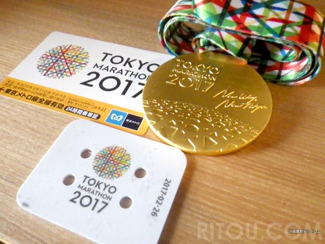 東京マラソン完全ガイド!新コースも実際のレース写真で紹介!!