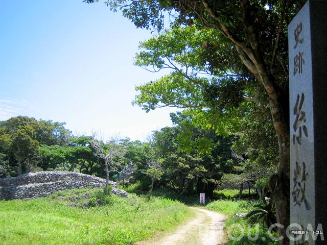 城マニア垂涎「グスクロード」!沖縄本島の琉球城跡を繋ぐ道でグスク巡り