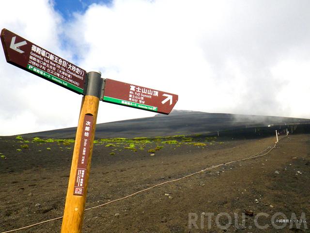 富士山登山ルートは実を言うと5つ!難易度・混雑度を知って世界遺産を楽しく登ろう