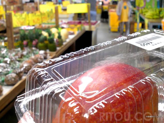 沖縄農水産物の激安の殿堂「アグリハウスこちんだ」!マンゴー450円・海ぶどう200円!?