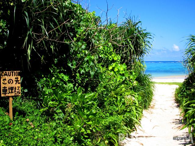 「この先車埋まる!」綺麗な海に誘う石垣島・明石海岸入口の謎のメッセージとは!?