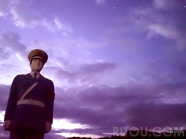 激レアご当地キャラ発見!鹿児島・加計呂麻島の「伊子茂まもる君」に逢いに行こう!!