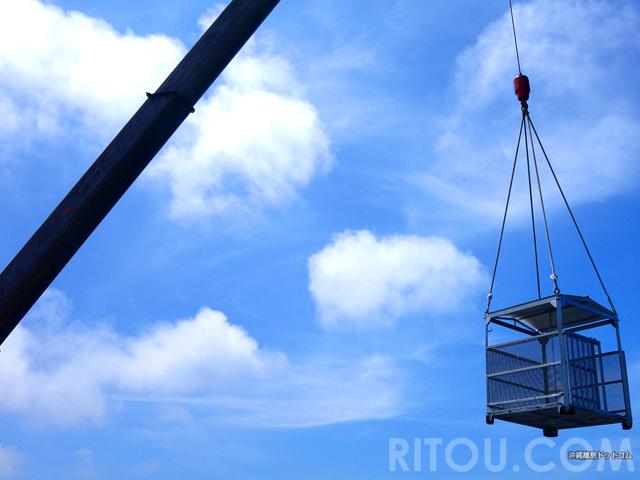 リアルクレーンゲーム?沖縄最東端の北大東島と南大東島で吊られる側も体験!?