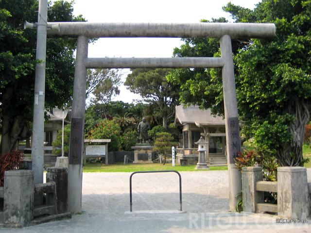 フェイクなし!西郷どんを占う沖永良部島で西郷隆盛ゆかりの地を巡ろう