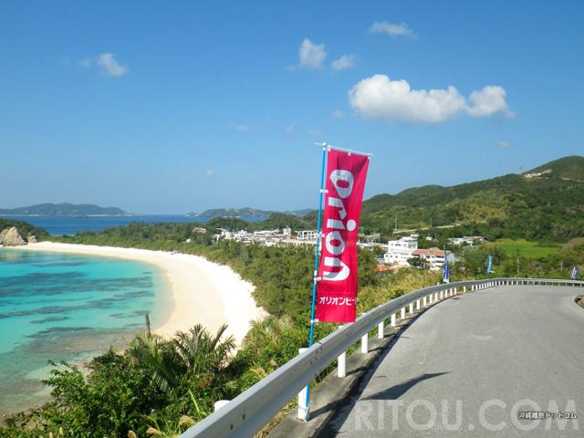 綺麗すぎて前見て走れない!沖縄絶景マラソン大会ベスト10