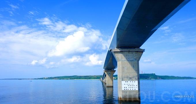 伊良部大橋をくぐろう!フェリーたらまゆうで多良間島への船旅を楽しむ